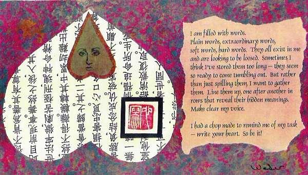 tn_write your heart